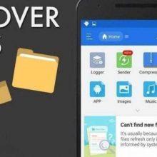 Aplikasi untuk Mengembalikan File yang Terhapus